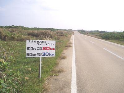 P1150089