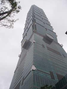 台北101ー1