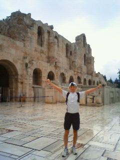 Acropolis Start  Point