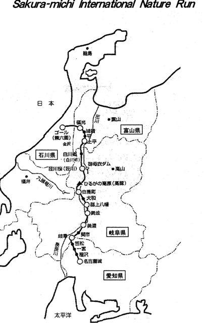 Sakuramiti003