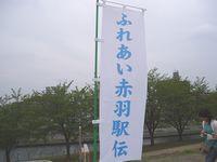 P4230002