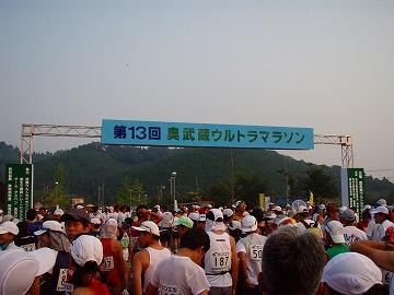 P8060022